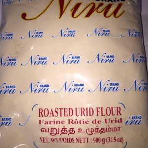 Niru roasted fish curry powder